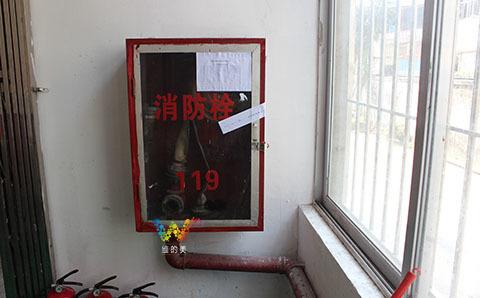 检查消防栓