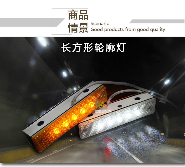 隧道轮廓标 (1)