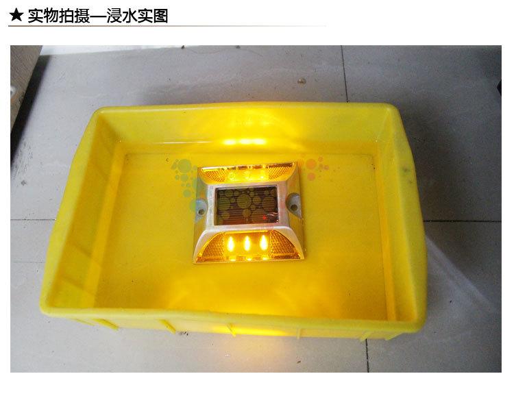 太阳能双面6灯道钉泡水